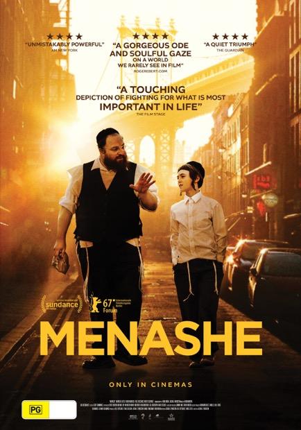 Menashe Film