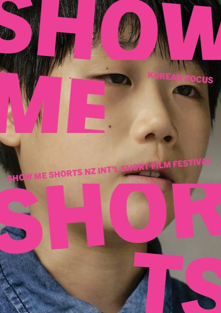 Show Me Shorts: Korean Focus